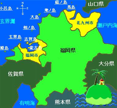 福岡の金融