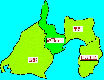 静岡の金融業者