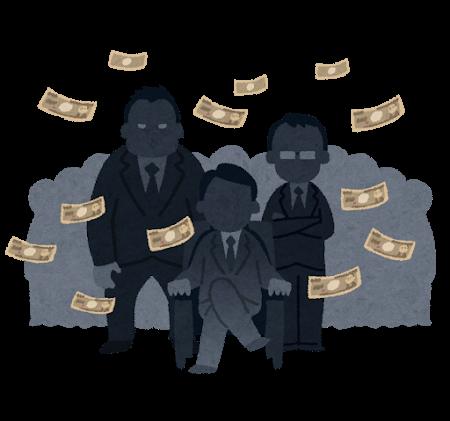 個人間融資は自己責任